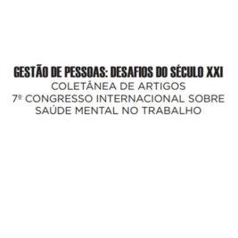 GESTÃO DE PESSOAS: DESAFIO DO SÉCULO XXI
